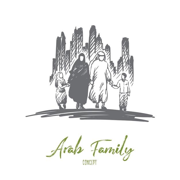 アラブ、家族、イスラム教徒、文化の概念。子供たちのコンセプトスケッチと手描きの伝統的なアラブの家族。 Premiumベクター