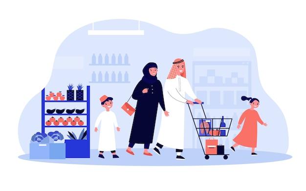 アラブの家族が食料品店で買い物。スーパーマーケットの通路に沿ってカートを動かすイスラム教徒の服で2人の子供とイスラム教徒の幸せなカップル。ショッピング、食品の購入、アラビア人のコンセプト Premiumベクター