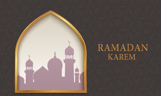 Arab mosque on dark background. Premium Vector