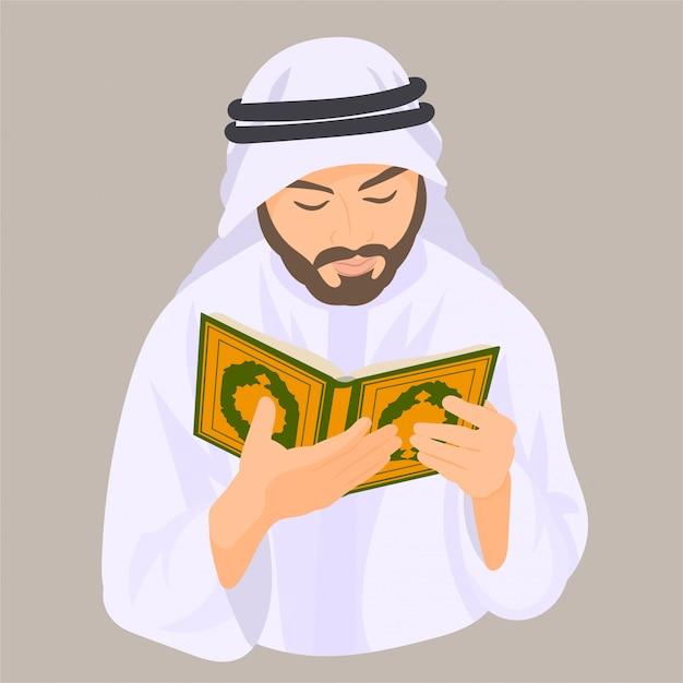 聖クルアーンを読んでアラブのイスラム教徒の男性 Premiumベクター