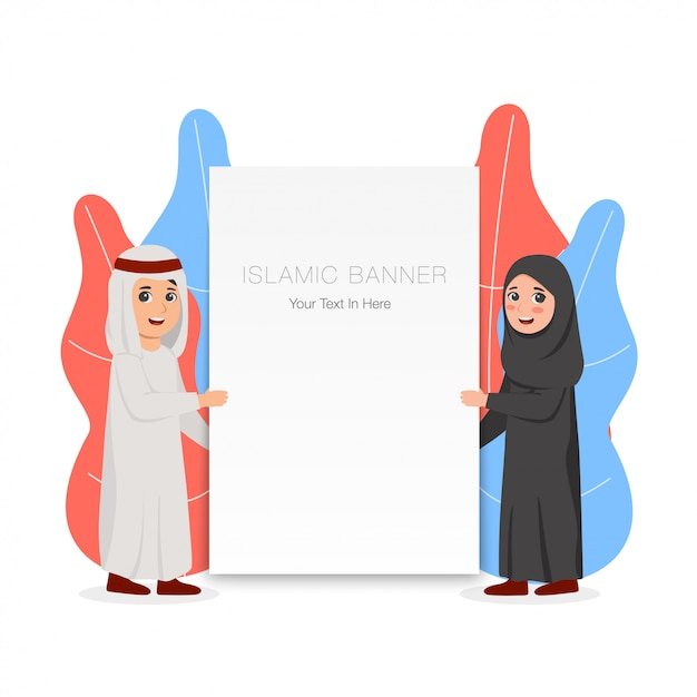 Arabian kids bring a banner for greeting card Premium Vector