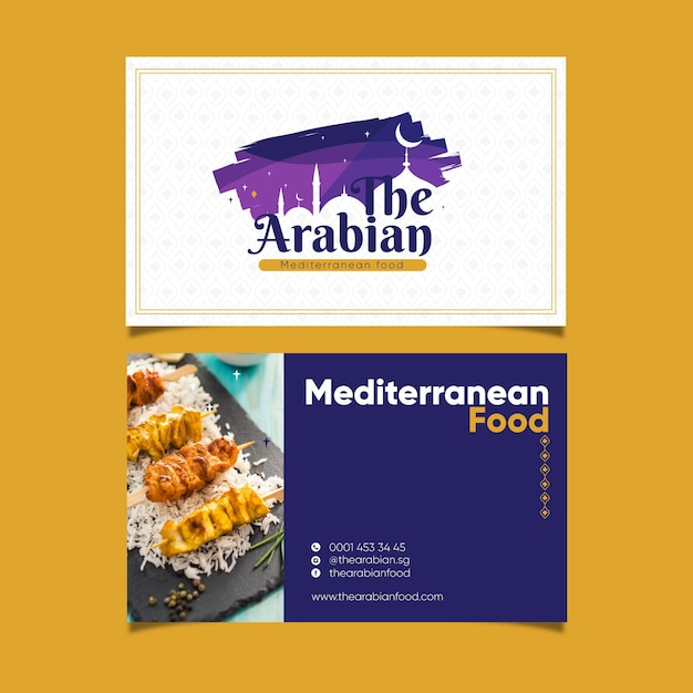 The arabian restaurant with delicious food horizontal business card Free Vector