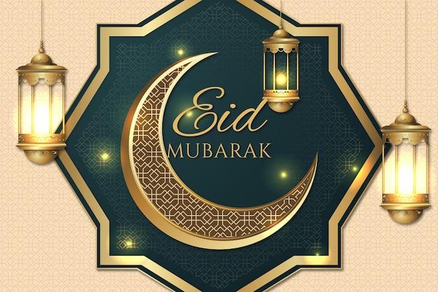Jendela Arab dan bulan realistis eid mubarak Vektor Gratis