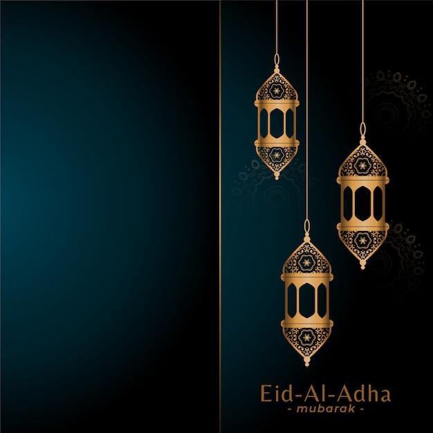Arabic bakreed eid al adha festival Free Vector