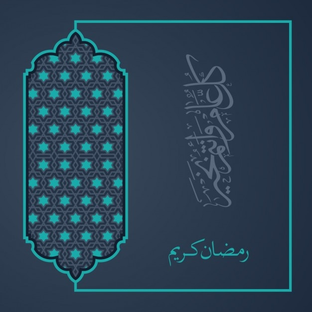 Arabic calligraphy background vector free download