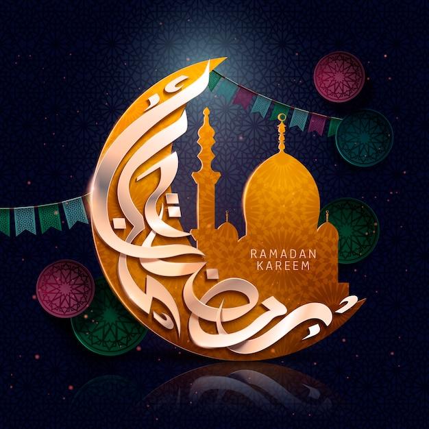 ラマダンカリームのアラビア書道デザイン、三日月形、モスクの画像、カラフルな旗 Premiumベクター