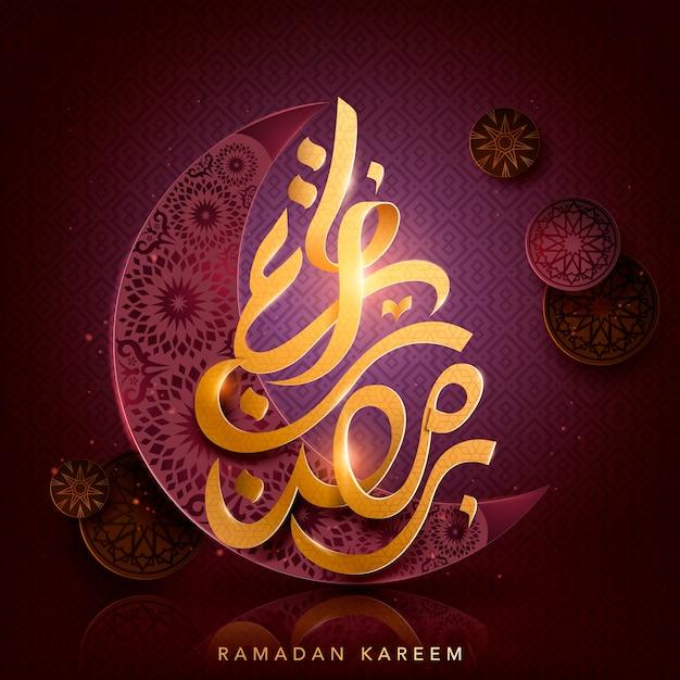 三日月形と花柄のラマダンのアラビア書道デザイン Premiumベクター