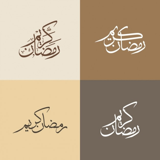 Arabic calligraphy design vector free download