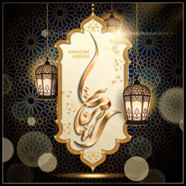 Арабская каллиграфия для рамадана карима на белой отделке ракушками, с фонарями и размытыми огнями Premium векторы