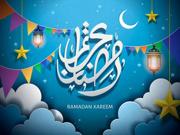 Арабская каллиграфия для рамадана карима, с бумажными облаками и красочными флагами, белыми словами Premium векторы