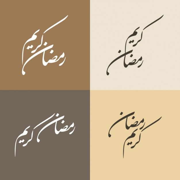 Arabic calligraphy set vector free download
