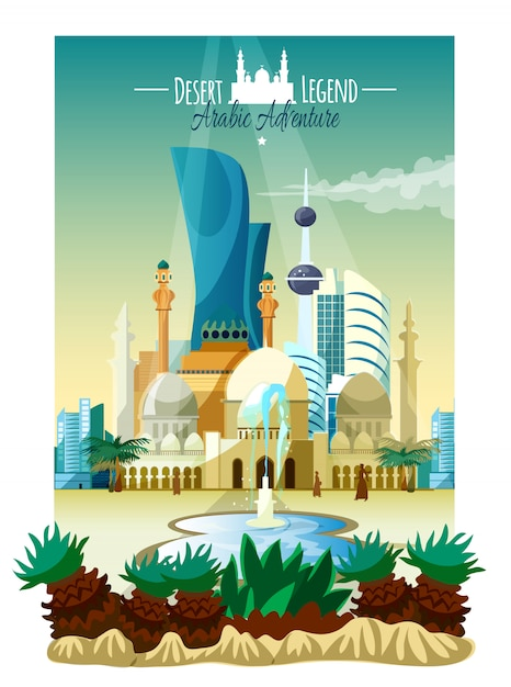 Arabic city landscape poster Free Vector