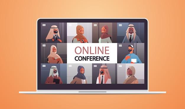 医療ビデオ会議医学ヘルスケアオンライン通信概念水平肖像画イラストを持っているラップトップ画面上のアラビア語の医師 Premiumベクター