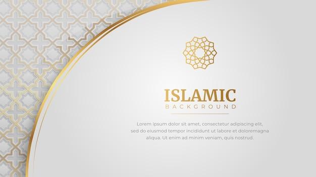 Arabic islamic elegant white luxury frame ornament background Premium Vector