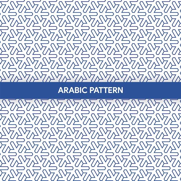 Arabic islamic style ornament decorative pattern Premium Vector