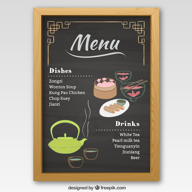 Arabic menu template Free Vector