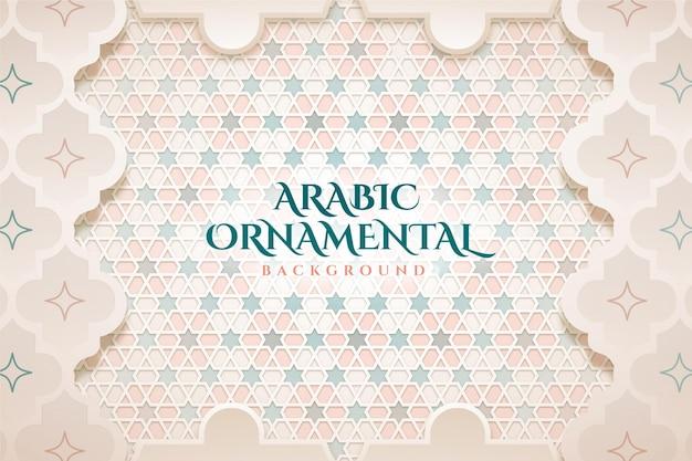 Арабский декоративный фон в бумажном стиле Бесплатные векторы