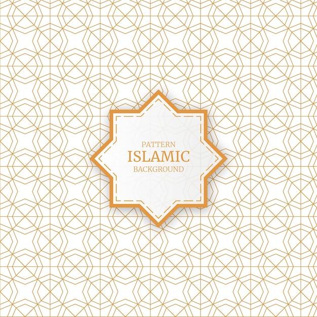 アラビア語の装飾的なイスラムのシームレスなパターン背景 Premiumベクター
