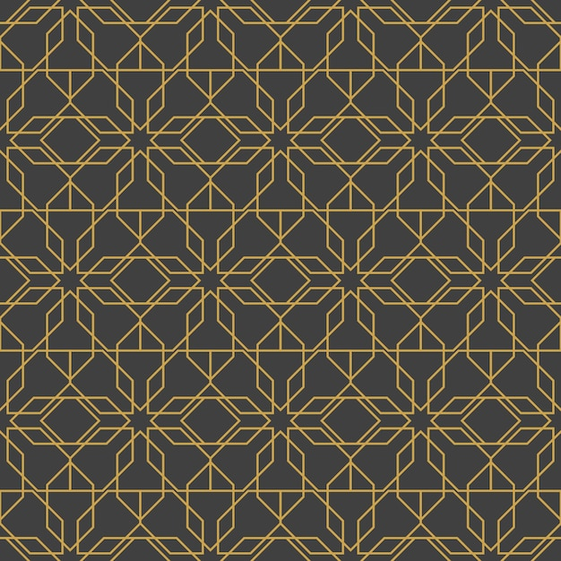 Arabic ornaments. patterns, backgrounds and wallpapers for your design. textile ornament. vector ill