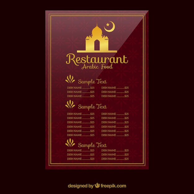 Rabic restaurant menu in red color with golden details for Arabian cuisine menu