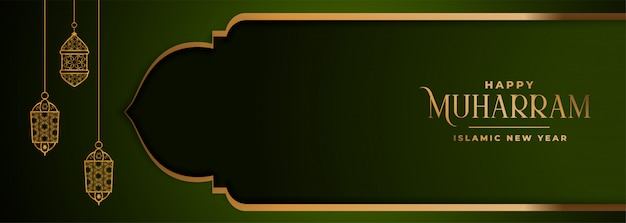 Arabic style green and golden muharram banner Free Vector