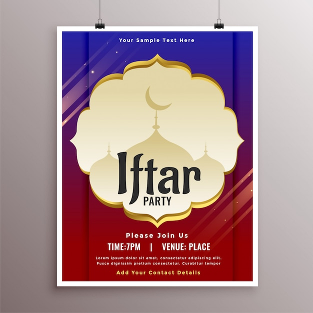 Arabic style iftar party poster design Free Vector