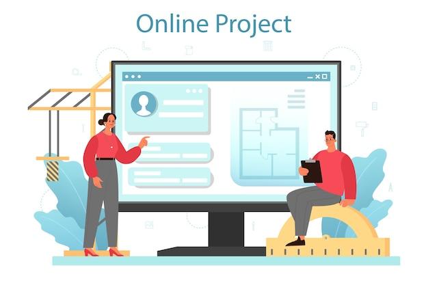 Архитектура онлайн-сервиса или платформы. Premium векторы