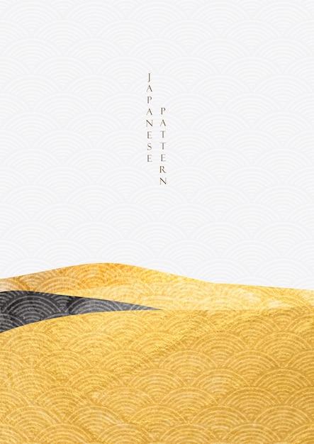 골드 텍스처와 예술 풍경 배경입니다. 오리엔탈 스타일의 산 템플릿 일본 웨이브 패턴. 프리미엄 벡터