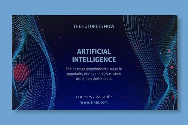 인공 지능 배너 디자인 프리미엄 벡터