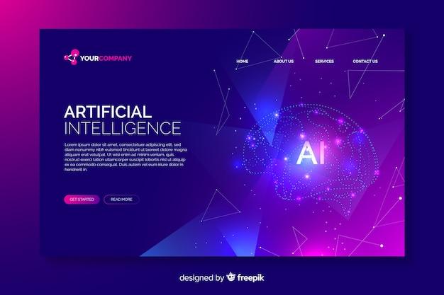 Цифровая целевая страница с искусственным интеллектом Бесплатные векторы
