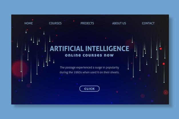 인공 지능 방문 페이지 개념 프리미엄 벡터
