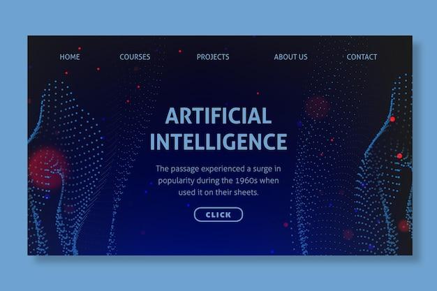 인공 지능 방문 페이지 테마 프리미엄 벡터