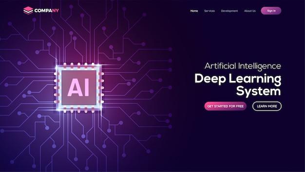 Artificial intelligence landing page Premium Vector