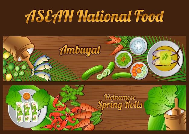アセアン国立食品 Premiumベクター
