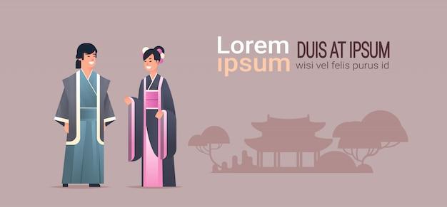 탑 건물 배경 전체 길이 가로 복사 공간을 통해 중국어 또는 일본어 문자를 함께 서 고대 의상 전통 옷 남자 여자를 입고 아시아 부부 프리미엄 벡터