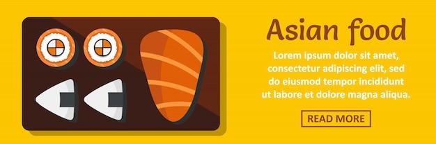 アジア料理バナーテンプレート水平コンセプト Premiumベクター