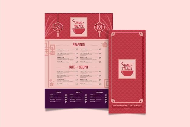 アジア料理メニューテンプレート 無料ベクター