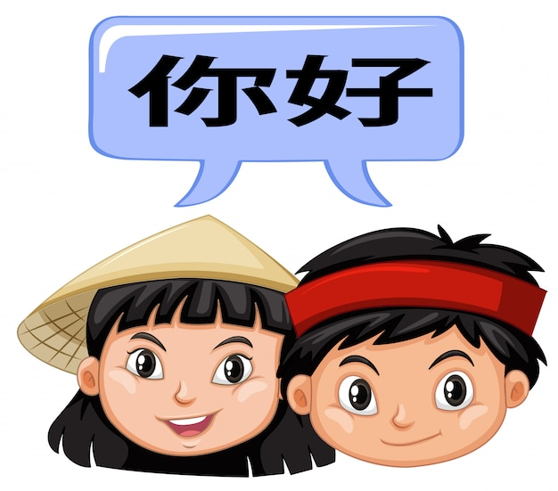 Asian kids saying hello Premium Vector