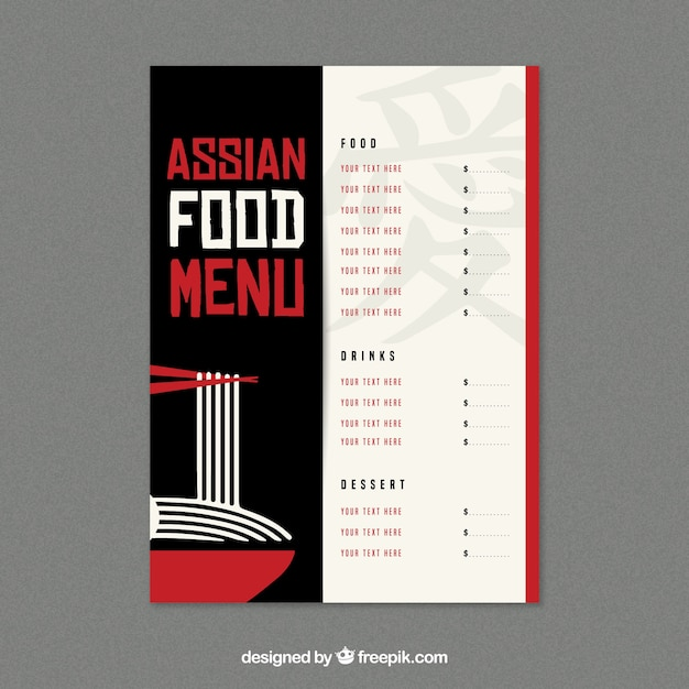 Asian Restaurant Menu Template Vector Free Download