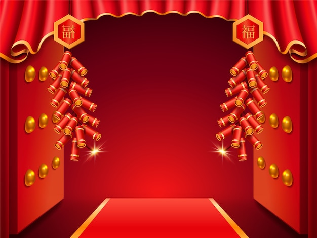 カーテンと燃える花火または燃える爆竹で飾られたアジアの寺院のドア、敬礼。 Premiumベクター