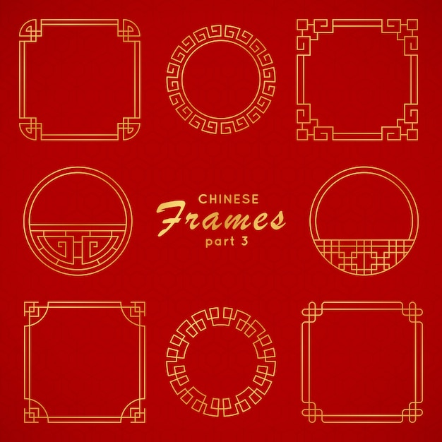 Asian vector frame set. traditional chinese ornaments Premium Vector