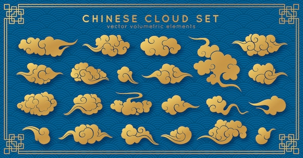 Asian volumetric cloud set. traditional cloudy ornaments in chinese, korean and japanese oriental style.  set of vector decoration retro elements. Premium Vector