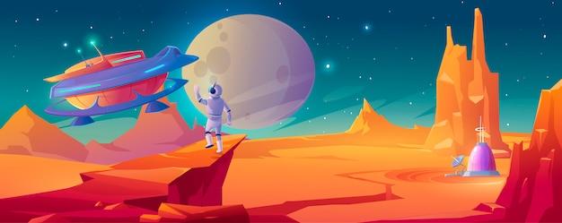 宇宙船に手を振っているエイリアンの惑星の宇宙飛行士 無料ベクター