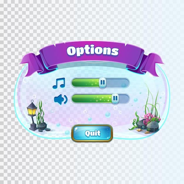 컴퓨터 게임에 아틀란티스 유적 경기장 그림 볼륨 옵션 창 화면 프리미엄 벡터