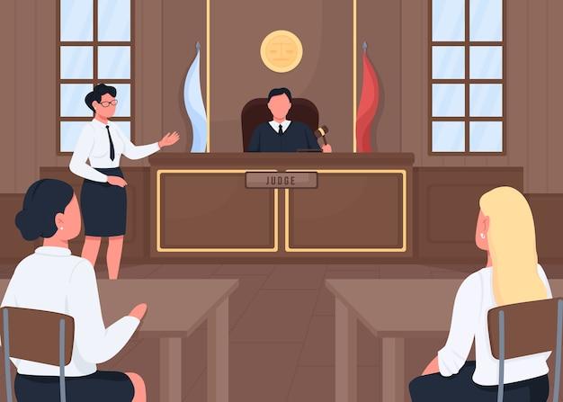 法廷の弁護士フラットカラーイラスト。判断手順。訴訟聴聞会。裁判官、証人、検察官の2d漫画のキャラクター、背景に郡庁舎のインテリア Premiumベクター