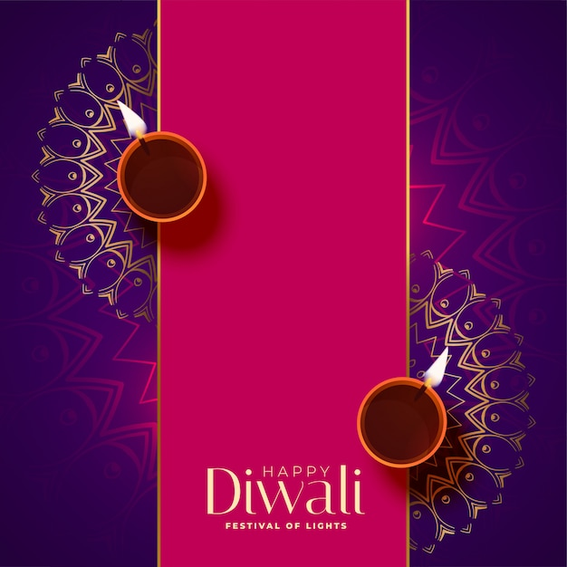 Attractive happy diwali festival illustration with text space Free Vector