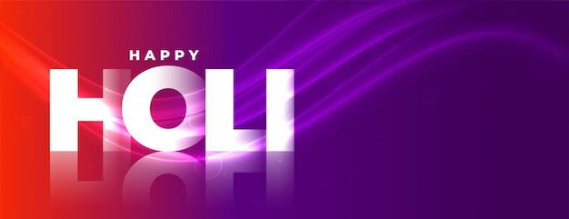 Attractive happy holi festival colorful banner Free Vector