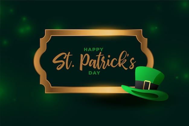 魅力的な幸せな聖パトリックの日祭りカード 無料ベクター