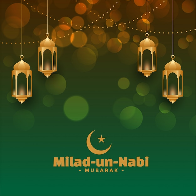 Attractive milad un nabi festival card Free Vector
