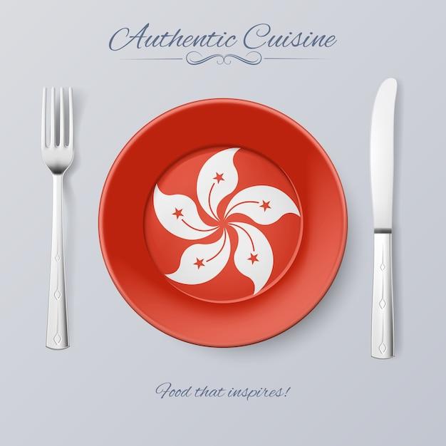 Authentic cuisine Premium Vector
